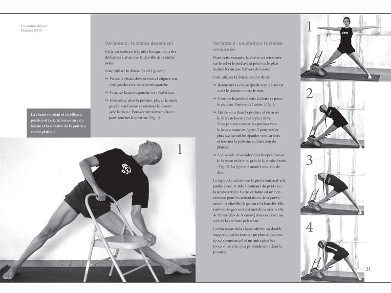 Pratique du yoga iyengar avec une chaise chin mudra for Chaise yoga iyengar