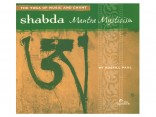 Shabda Yoga - Russill Paul