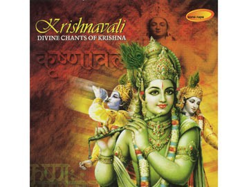 Krishnavali - Divine chants of Krishna -CD